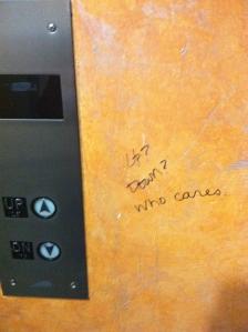 NPR Elevator 2